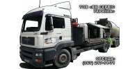 Мобильный бетононасос мощностью 90 м3, бетоновод от 140 до 160 м.