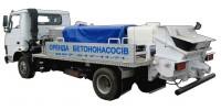 Мобільні бетононаоси середньої потужності, 40-70 м3 / год (Довжина бетоноводов - подачі до 100 м.). Мінімальне замовлення 2 години з подачею.