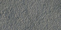 Раствор цементный (зимний) РЦ М200 Р12 З